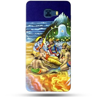 PREMIUM STUFF PRINTED BACK CASE COVER FOR SAMSUNG GALAXY ON NXT DESIGN 5470