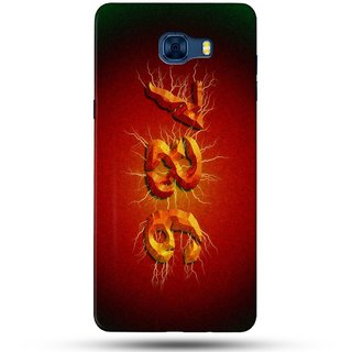 PREMIUM STUFF PRINTED BACK CASE COVER FOR SAMSUNG GALAXY C7 DESIGN 5488