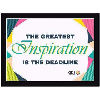 The-Greatest-Inspiration