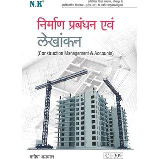 Construction Management  Accounts