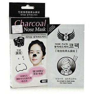Charcoal Nose Mask - 3 Pouches