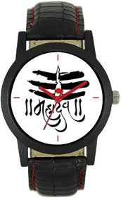 KDS Mahadev White Dial Watch For Men And Boy