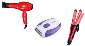 Combo Set Of 1600 Watt 2 Speed Hair Dryer + Double Headed Hair Remover For Women And 2 In 1 Hair Straightener And Curler