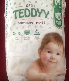 SUPER TEDDY BABY 5 DIAPER PANTS SIZE M- 6-11 KGS PACK OF 4
