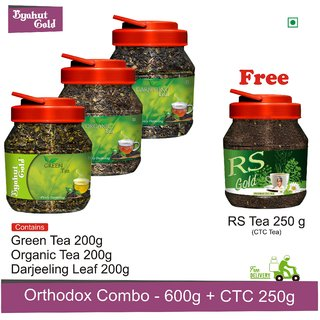 Byahut Gold - Mixed Orthodox Tea 600g with RS Tea 250g Free