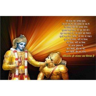 Lord Shree Krishna with Arjun Mahabharat sticker for Room