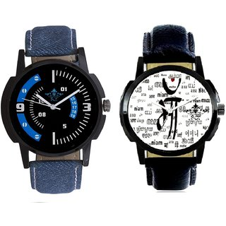 Maa All Language And Awesome Blue Sport Dial Analogue Men's Combo Wrist Watch BY Harmi Exim