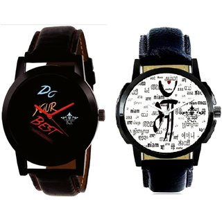 Maa All Language And Do Your Best Multi Colour Quartz Analogue Combo Watch BY Harmi Exim