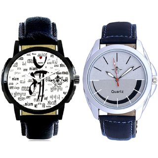 Maa All Language And Royal Silver-Black Dial Men's Combo Quartz Watch BY Harmi Exim