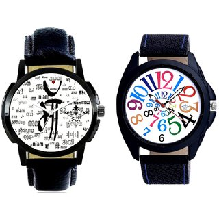 Maa All Language And Addition Multi Colour Digits Men's Combo Wrist Watch BY Harmi Exim