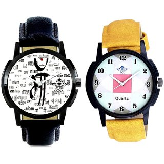 Maa All Language And Luxury Square Design Analogue Men's Combo Watch BY Harmi Exim