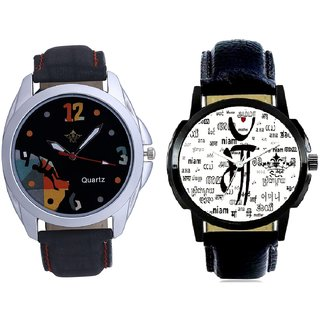 Maa All Language And Goal Achived Art Men's Combo Wrist Watch BY Harmi Exim