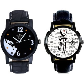 Maa All Language And Goal Achived Motivated Men's Analog Combo Casual Wrist Watch BY Harmi Exim
