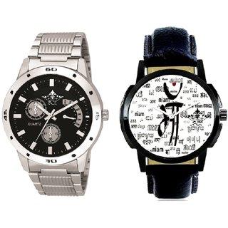 Maa All Language And Luxury Black Dial Metal Belt Men's Combo Analog Wrist Watch BY Harmi Exim