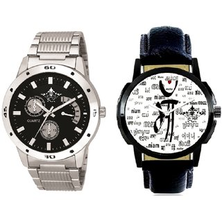 Maa All Language And Luxury Black Dial Metal Belt Men's Combo Analog Wrist Watch By Vivah Mall