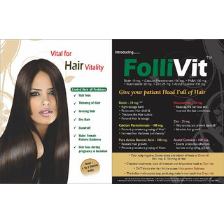 Biotin with essential Vitamins for Hair Skin  Nails - FOLLIVIT TABLETS - 60