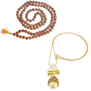 Shiv Shakti Kavach Locket With High Quality Gold Plated Brass Chain and 108+1 Beads Rudraksha Mala by Beadworks