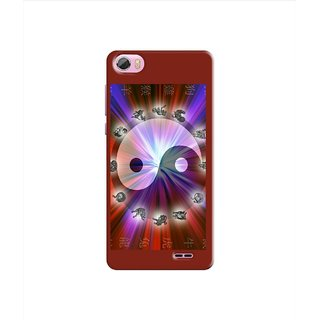 PREMIUM STUFF PRINTED BACK CASE COVER FOR LAVA IRIS X5 4G DESIGN 5753