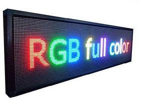led scrolling display 2 x 4'ft (full color)multi language display board