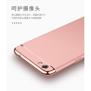 vivo V7 plus Plain Cases Ipaky - Rose Gold