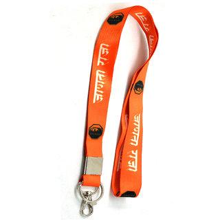 Premium Quality Fabric Printed Janata Raja with Chatrapati Shivaji Maharaj Orange Locking Hook Key Ring Key Chain for Shiv Premi