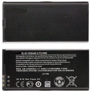 Nokia Bl-5h Battery For Lumia 630 1830 mAh Battery By Kohima