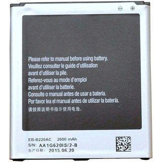 Samsung Galaxy J5 2600 mAh Battery by Laiba International