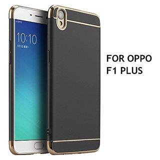 Oppo F1 Plus Hybrid Covers TRYBROS - Black