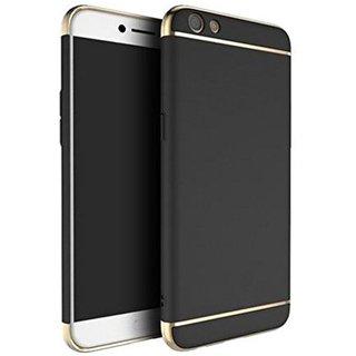 Oppo F1s Plain Cases 2Bro - Golden