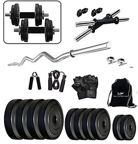 Protoner 20 Kg PVC Weight Lifting Package with 3 Rods.