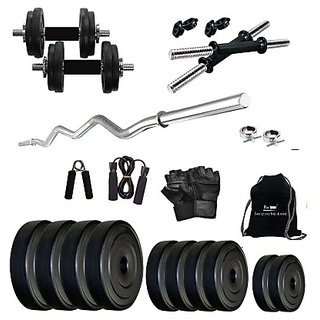 Protoner PVC 20kg Combo 3 Leather Home Gym and Fitness Kit