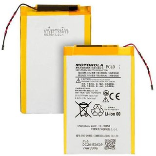 Motorola Moto G Turbo Edition 2315 mAh Battery by ClickAway