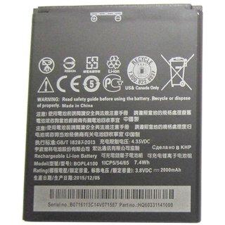 HTC Desire 526 2000 mAh Battery by Kivi