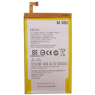Infocus M350 2500 mAh Battery by InFocus