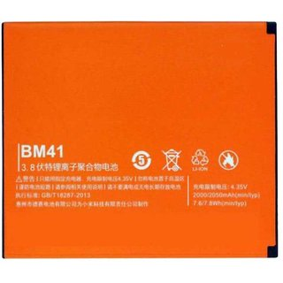 Redmi 1S 2050 mAh Battery by Kohima