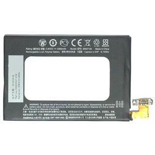 HTC One M8 2600 mAh Battery by Vibrant