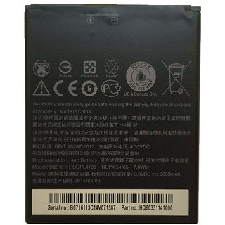 HTC Desire 526 2000 mAh Battery by Kohima