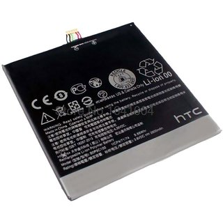 HTC Desire 816 & 816g  2600mAh Battery by T.G.