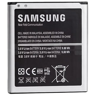 Xtandard 2600 mAh Battery For Samsung Galaxy Grand 2 G7102
