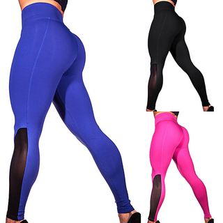 RABBI LATEST WOMENS FITTED ATHLETIC LEGGINGS / YOGA PANTS Gym Stretch Pant