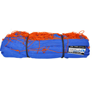 SAS Volleyball Net for Match Training Practice Braided nylon with 100 mm mesh - 9.5m x 1.0m Volleyball Net Orange