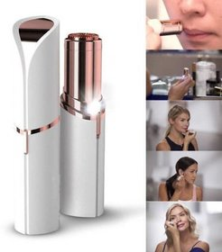 kudos Lipstick Shape Painless Electronic Facial Hair Remover Shaver For Women Cordless Trimmer for Women(White, Gold)