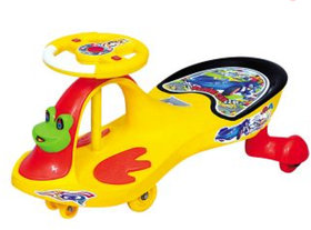 Oh Baby, Baby Cartoon Character FROG Shape With Musical