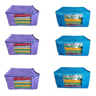 ADWITIYA Set of 6 Pcs Plain 10 inch Large Nonwoven Saree Salwar Suit Shirt Jeans Bedsheet Garment Cloth Cover Case