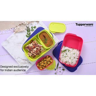 Tupperware My Lunch SF2