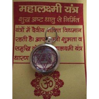 Maha Lakshmi Yantra Locket
