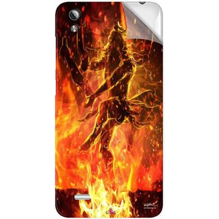 Snooky Printed Lord Shiva Pvc Vinyl Mobile Skin Sticker For Vivo Y17