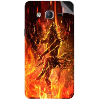 Snooky Printed Lord Shiva Pvc Vinyl Mobile Skin Sticker For Samsung Galaxy On5