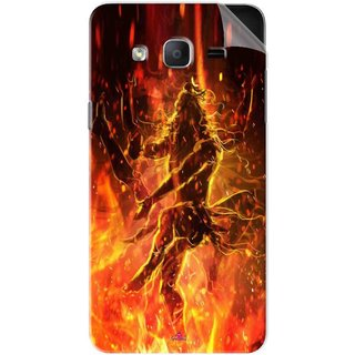 Snooky Printed Lord Shiva Pvc Vinyl Mobile Skin Sticker For Samsung Galaxy On7