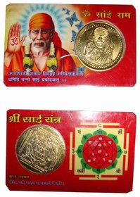 Shopping store Om Sai Baba Shree Sai Yantra back side shree sai yantra Coin Card pocket yantra